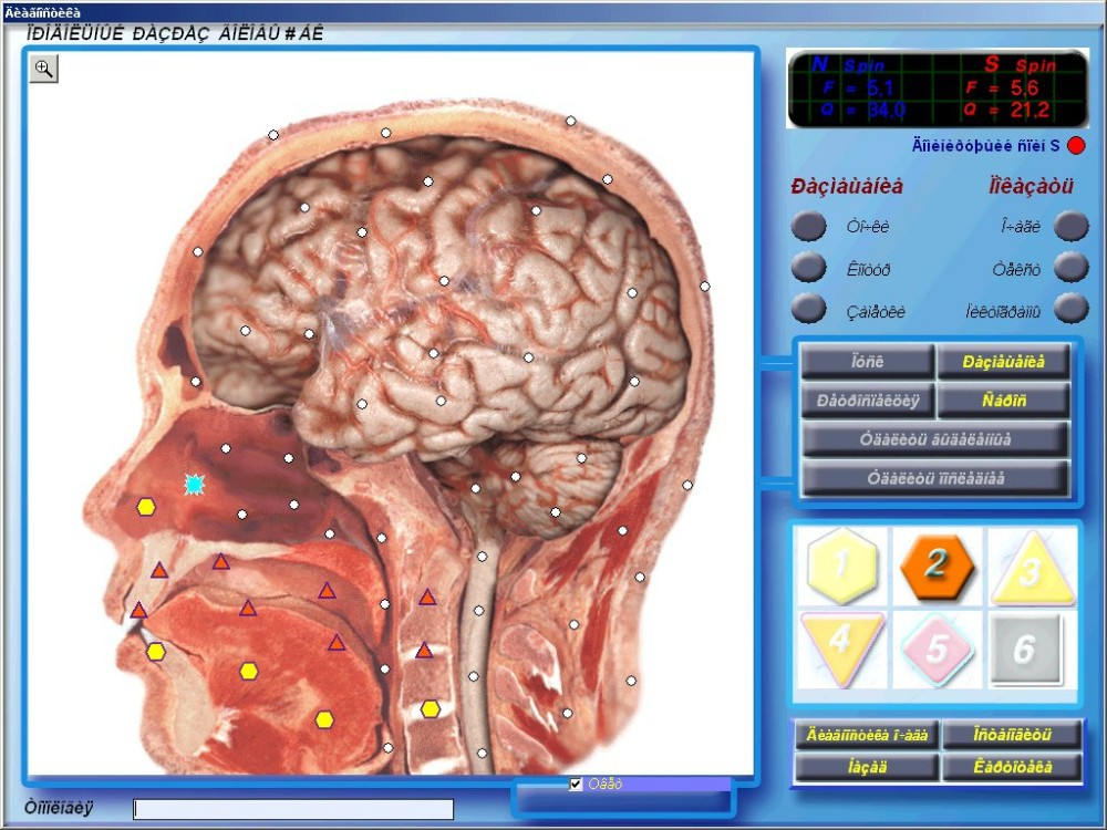 diacom diagnostic machine